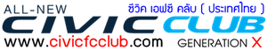 All-New Honda Civic FC Club Thailand ( CFCT )